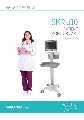 SKR-J10 Patient-Monitor-Cart_SaikangMedical
