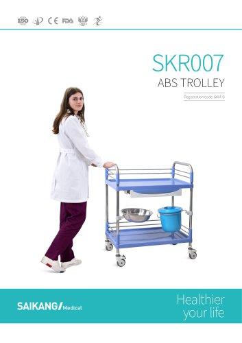 SKR007 ABS-Trolley_SaikangMedical