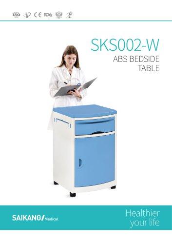 SKS002-W ABS-Bedside-Table_SaikangMedical