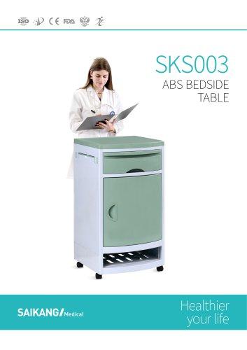 SKS003 ABS-Bedside-Table_SaikangMedical