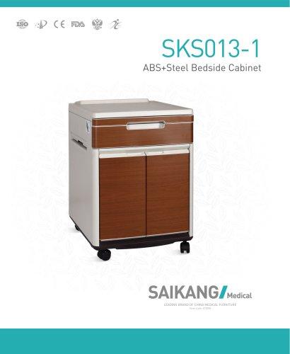 SKS013-1 Bedside-Cabinet_SaikangMedical