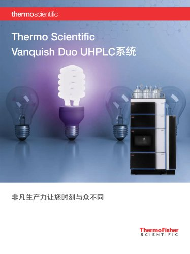 Vanquish Duo UHPLC System [ZH]