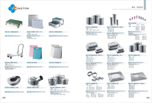 Hospital Utensils & Medical Ware Series