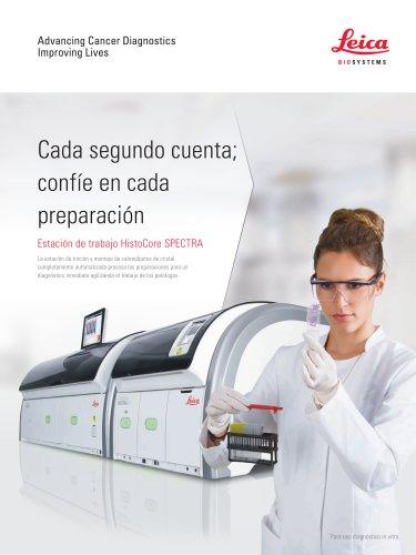Estación de trabajo HistoCore SPECTRA