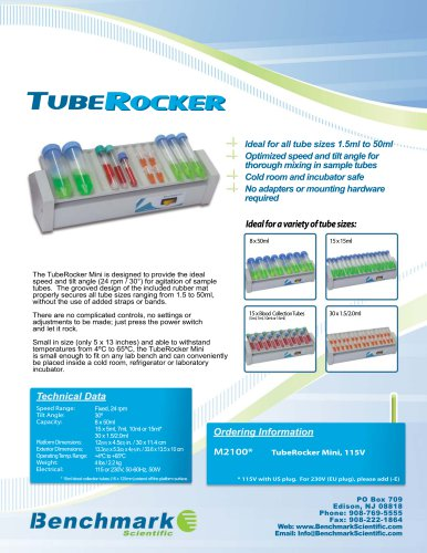 TubeRocker™ Fixed Speed Rocker (2D)